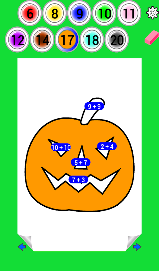 Halloween Math Coloring Book- screenshot