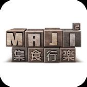 Maji Maji 集食行樂