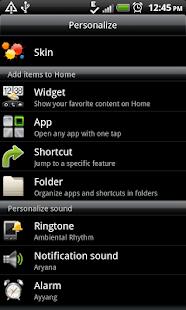 【免費音樂App】排名前50位短信鈴聲-APP點子
