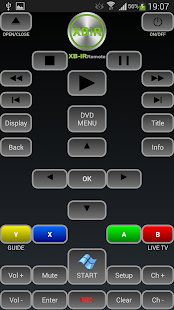 iR Remote XBOX 360 - screenshot thumbnail