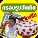 Sarawin Apps - Logo
