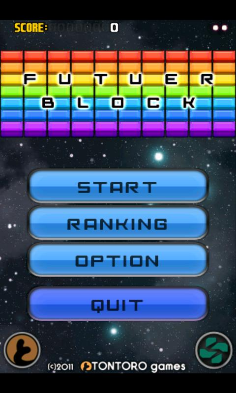 Future Block (Brick Breaker)- screenshot
