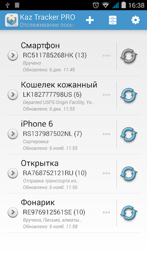 Kaz Tracker PRO