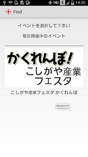 iPhone 軟體- 找台語辭典app... - 蘋果討論區- Mobile01