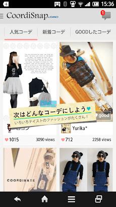 コーデスナップ - おしゃれファッションコーディネートのおすすめ画像2