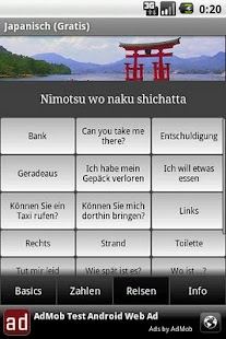 Talk Japanese (Free)- screenshot thumbnail