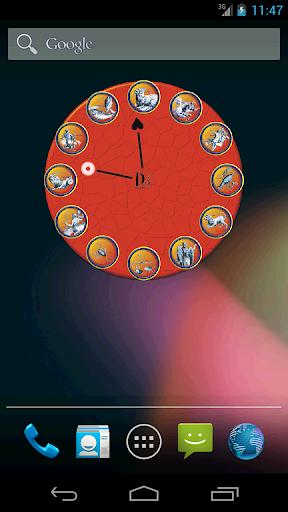 Zodiac Analog Clock