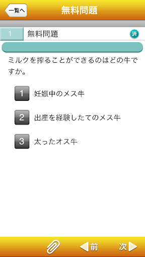 C.P.A. u30c1u30fcu30bau691cu5b9a 1.1 Windows u7528 2