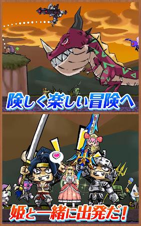 ケリ姫スイーツ 6.3.1.0 screenshot 347671