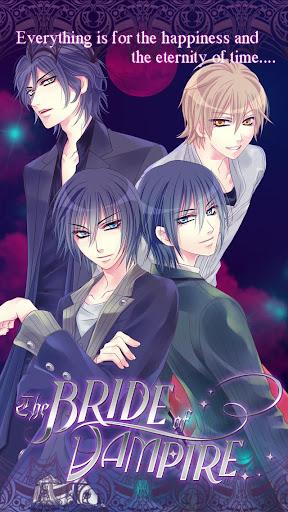 The Bride of Vampire 1.4 Windows u7528 1