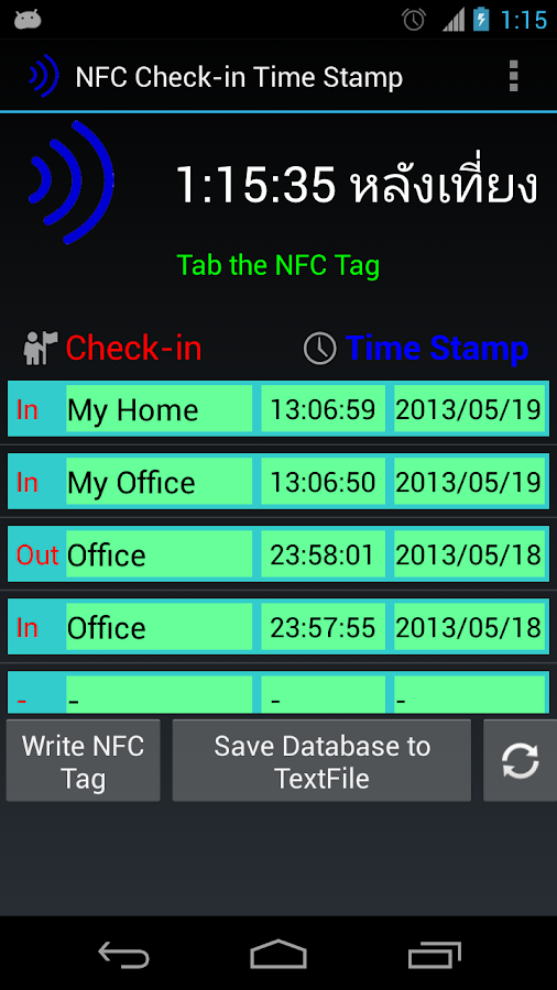 NFC Check-in Time Stamp- screenshot