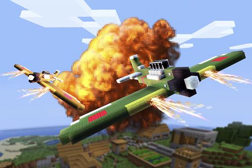 戦争戦闘機 - 作戦機第二次世界大戦ゲーム