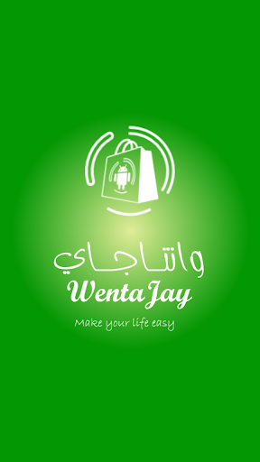 【免費購物App】WentaJay-APP點子