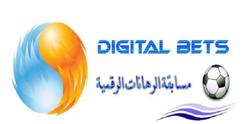 Digital Bets