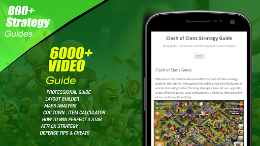 Professional Guide for COC
