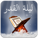 Laylat al-Qadr Live Wallpaper icon