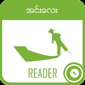InLe Reader