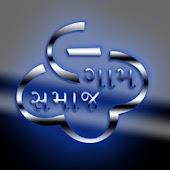 Navgam Samaj