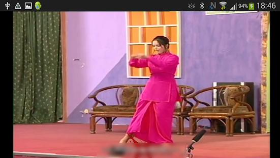 Punjabi Stage Dramas - screenshot thumbnail