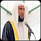 Maher Moagely Quran MP3 icon