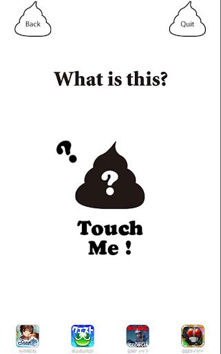 無料娱乐AppのLucky ice cream|記事Game