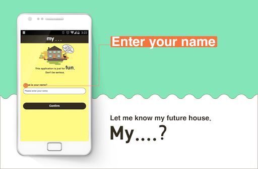 玩免費娛樂APP|下載My...future house-just for fun app不用錢|硬是要APP