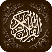 Holy Qur'an (read and listen)