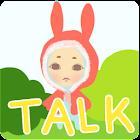 빨간망토 요네튜 카카오톡 테마 icon