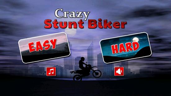 瘋狂的特技自行車賽車
