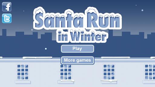 Santa Run in Winter