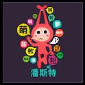 Panst Theme GO Launcher EX logo