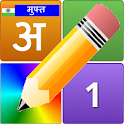 Hindi Letters Alphabet Free icon