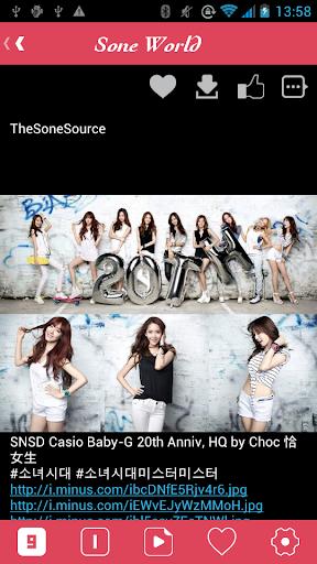 免費下載娛樂APP|Sone World - 少女時代 ( SNSD ) app開箱文|APP開箱王
