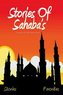 Stories of Sahabas in Islam- screenshot thumbnail