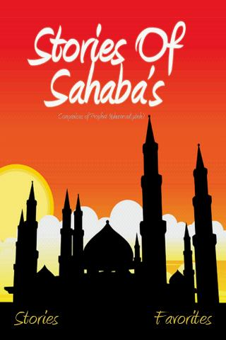 Stories of Sahabas in Islam- screenshot