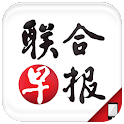 联合早报 icon