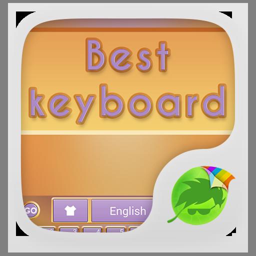 個人化App|最好的键盘 LOGO-3C達人阿輝的APP