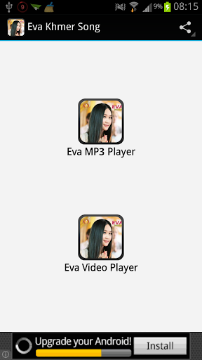 Eva Khmer Song