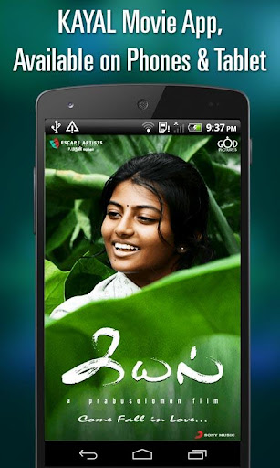 Kayal Movie songs