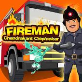 Fireman Seede Bambawala