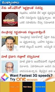 Telugu News Live Headlines - screenshot thumbnail