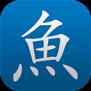 App Pleco Chinese Dictionary APK for Windows Phone