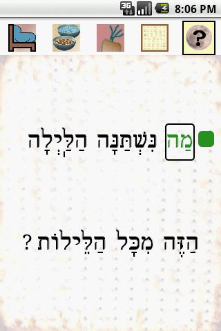 Ma Nishtana- screenshot