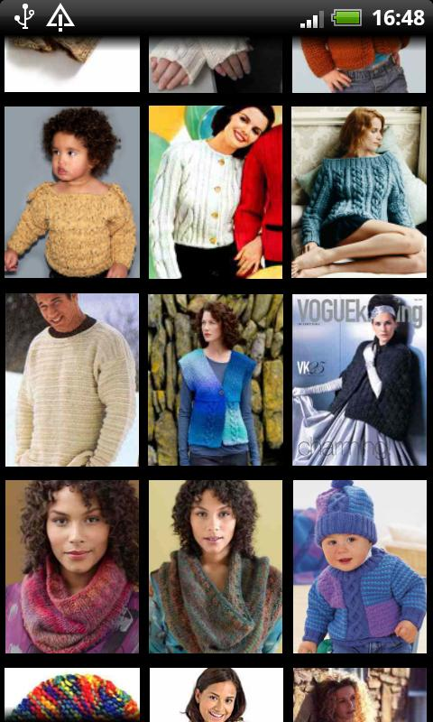 Knitting Patterns Database - screenshot
