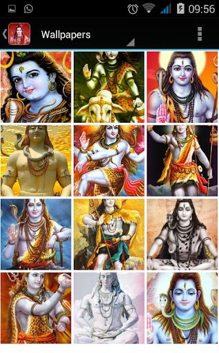 100+ Shiva Bhajan - Mantra, Songs, Aarti & Tandav 1.23 screenshots 2