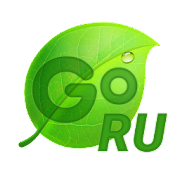 App Russian Language - GO Keyboard APK for Windows Phone