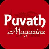 Puvath Magazine Sri Lanka News