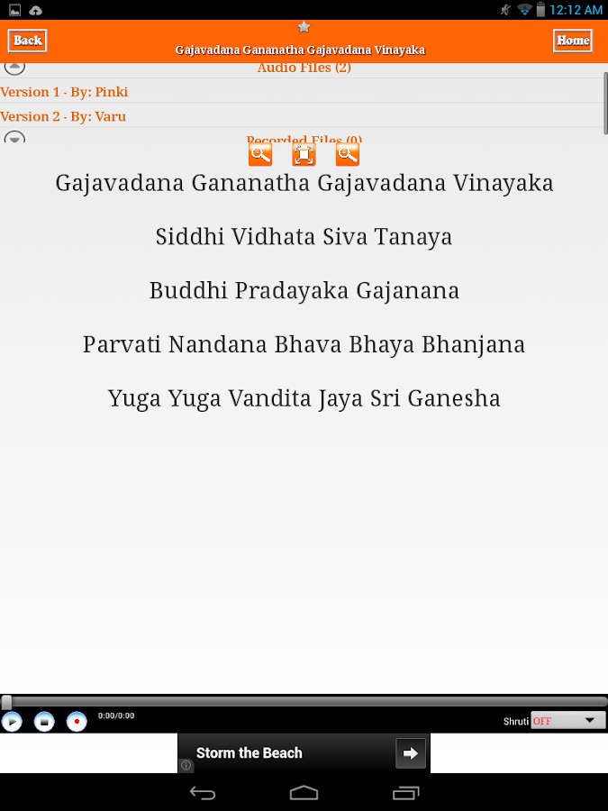 Bhajans Book: Devotional Songs- screenshot