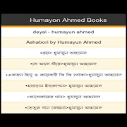 App Humayun Ahmed books APK for Windows Phone
