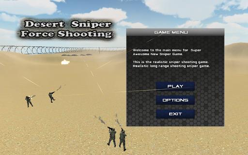 沙漠狙击手射击队